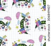 vector seamless pattern. kids