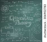 quantum theory law and physics... | Shutterstock .eps vector #306902783