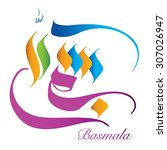 arabic calligraphy in the name... | Shutterstock .eps vector #307026947