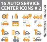16 auto service center icons. 2.... | Shutterstock .eps vector #30706990