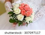 the bride in a white dress at a ... | Shutterstock . vector #307097117