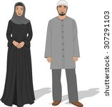 muslim couple wearing... | Shutterstock .eps vector #307291103