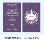 wedding invitation  thank you... | Shutterstock .eps vector #307325147