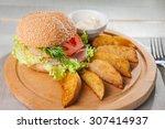 Close Up Burger With Ham ...