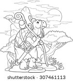 turtle | Shutterstock .eps vector #307461113