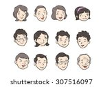 different asian face. range... | Shutterstock .eps vector #307516097