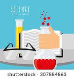 science concept design  vector... | Shutterstock .eps vector #307884863