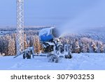 umea  sweden on december 20. a... | Shutterstock . vector #307903253
