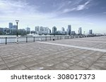 the city square in the evening | Shutterstock . vector #308017373