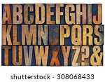 26 letters of english alphabet  ... | Shutterstock . vector #308068433