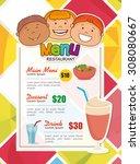 restaurant digital design ... | Shutterstock .eps vector #308080667