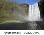 Rainbow At The Skogafoss...