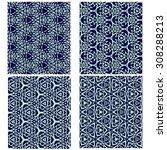 vector set of four monochrome... | Shutterstock .eps vector #308288213