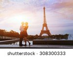 Silhouettes Of Loving Couple I...