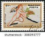 hungary   circa 1978  a stamp... | Shutterstock . vector #308393777