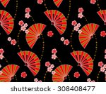 stylized pattern with the...