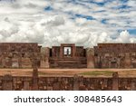 Kalasasaya Temple  In Tiwanaku...