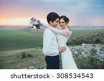 beautiful wedding day  love on... | Shutterstock . vector #308534543