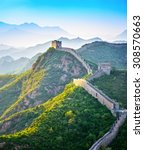 the great wall of china at... | Shutterstock . vector #308570663