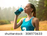 the girl is tired after a long... | Shutterstock . vector #308573633