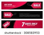 sale discounts. three vector... | Shutterstock .eps vector #308583953