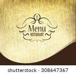 retro restaurant menu first... | Shutterstock .eps vector #308647367