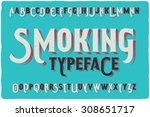 """smoking"" vintage textured old... 