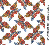 vector seamless pattern ethnic... | Shutterstock .eps vector #308736317
