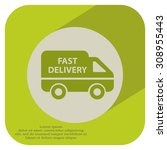 fast delivery icon. vector...