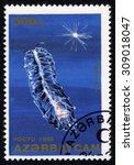 Small photo of AZERBAIJAN - CIRCA 1995: A stamp printed in Azerbaijan shows Agalma okeni, circa 1995