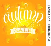 autumn sale background | Shutterstock .eps vector #309145067
