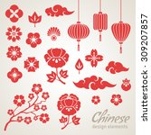 chinese decorative icons ... | Shutterstock .eps vector #309207857