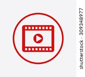 video icon. flat design style....
