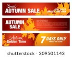 autumn sale banners | Shutterstock .eps vector #309501143