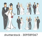 silhouette of bride and groom ... | Shutterstock .eps vector #309589367