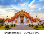 the marble temple  wat... | Shutterstock . vector #309619493