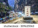 middle tiger leaping gorge.... | Shutterstock . vector #309635063