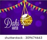 vector illustration of a dahi... | Shutterstock .eps vector #309674663