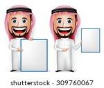 3d realistic saudi arab man... | Shutterstock .eps vector #309760067