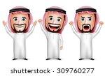 3d realistic saudi arab man... | Shutterstock .eps vector #309760277