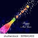 happy new year 2016 greeting