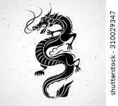 dragon logo | Shutterstock .eps vector #310029347