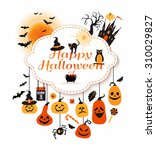 halloween frame with... | Shutterstock .eps vector #310029827