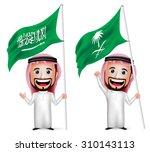 3d realistic saudi arab man... | Shutterstock .eps vector #310143113