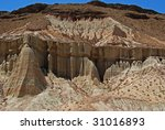 Small photo of Accordion pleat formations in Red Rock Canyon, California.