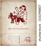 classic chinese mid autumn... | Shutterstock .eps vector #310298807