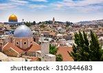 Jerusalem Panoramic Roof View...