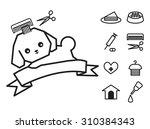 vector set  pet grooming label... | Shutterstock .eps vector #310384343