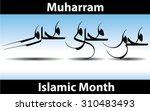 three 3  variations of muharam  ... | Shutterstock .eps vector #310483493