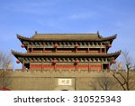 Small photo of LUAN COUNTY - MARCH 5: Luan State ancient city tower building scenery, on march 5, 2015, Luan County, Hebei Province, China